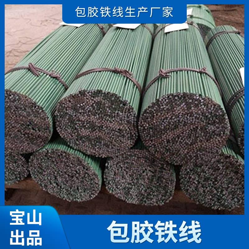 包膠鐵線 扎絲塑料扎帶 鐵線 支持定制 廠家直銷